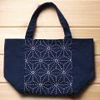 Sashiko two way kit